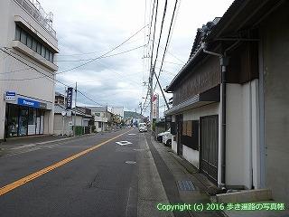 78-023香川県丸亀市
