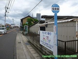 78-026香川県丸亀市塩谷橋バス停