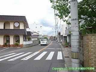 78-029香川県丸亀市