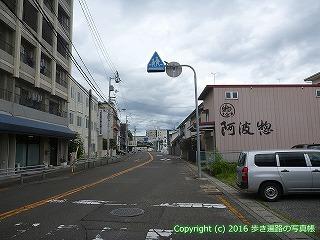 78-031香川県丸亀市