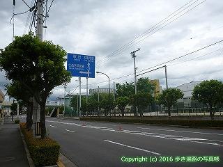 78-032香川県丸亀市