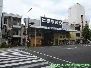 78-038香川県丸亀市