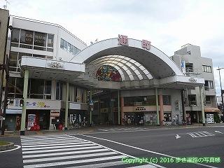 78-041香川県丸亀市