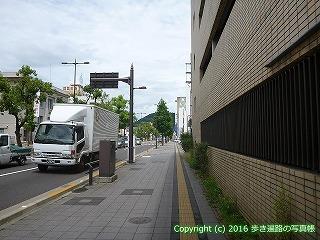 78-044香川県丸亀市