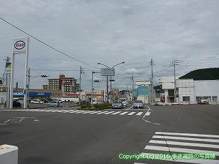 78-051香川県丸亀市