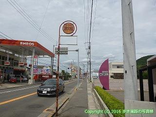78-053香川県丸亀市