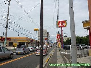 78-054香川県丸亀市