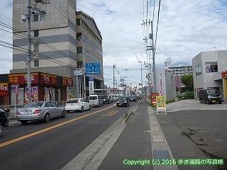 78-055香川県丸亀市