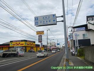 78-056香川県丸亀市