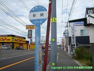 78-057香川県丸亀市新開バス停