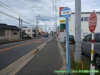 78-061香川県丸亀市