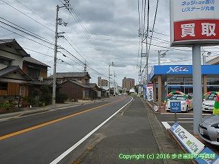 78-062香川県丸亀市