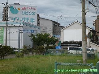 78-064香川県綾歌郡宇多津町これより宇多津町