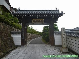 79-001香川県綾歌郡宇多津町