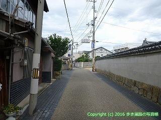 79-003香川県綾歌郡宇多津町