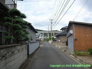 79-015香川県綾歌郡宇多津町
