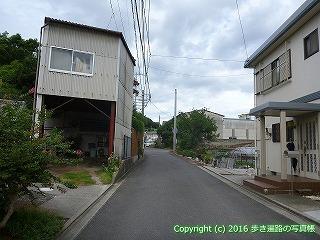 79-022香川県綾歌郡宇多津町