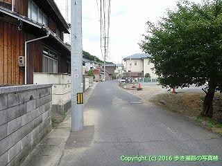 79-024香川県綾歌郡宇多津町