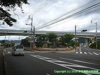 79-031香川県坂出市