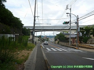 79-032香川県坂出市