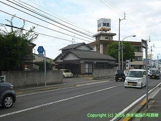 79-034香川県坂出市
