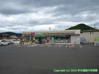 79-035香川県坂出市