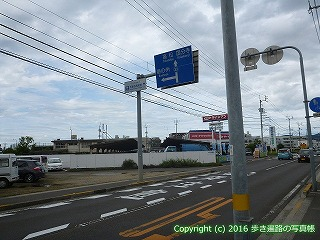 79-037香川県坂出市