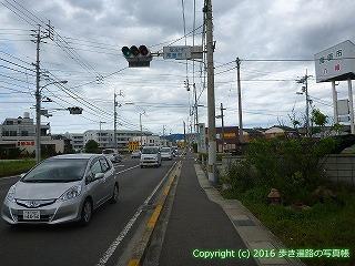 79-038香川県坂出市