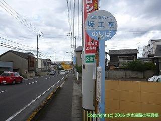 79-039香川県坂出市
