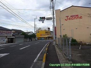 79-040香川県坂出市