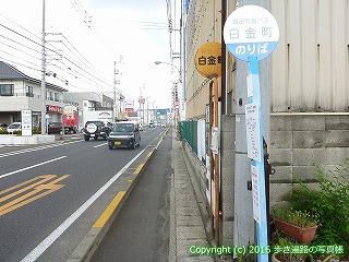 79-041香川県坂出市白金町バス停