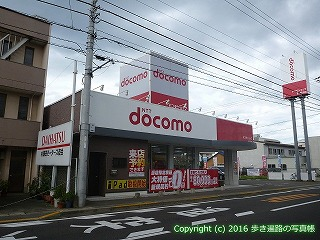 79-042香川県坂出市