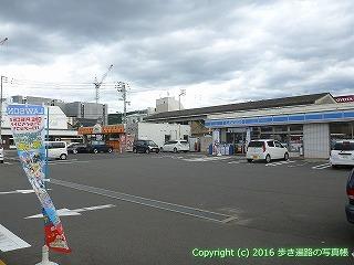 79-043香川県坂出市