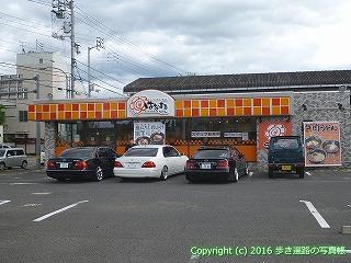 79-044香川県坂出市