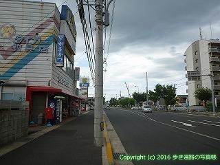 79-045香川県坂出市