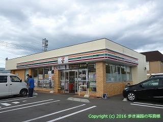 79-048香川県坂出市