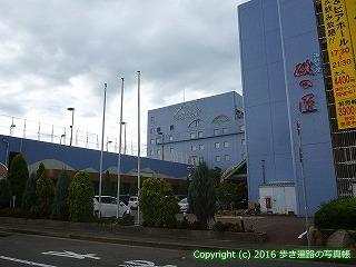 79-049香川県坂出市