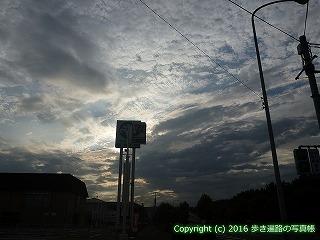 79-050香川県坂出市