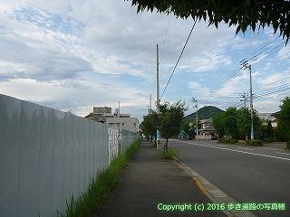 79-051香川県坂出市