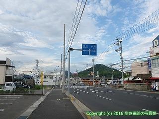 79-052香川県坂出市