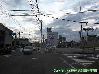 79-054香川県坂出市
