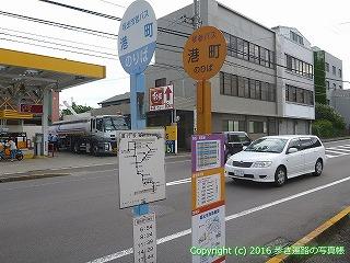 79-055香川県坂出市港町バス停