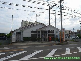 79-057香川県坂出市坂出入船町郵便局