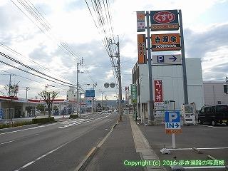 79-059香川県坂出市