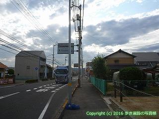79-060香川県坂出市