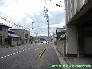 79-062香川県坂出市