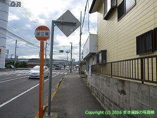 79-067香川県坂出市坂江橋バス停