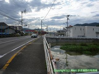 79-068香川県坂出市