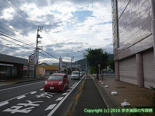 79-069香川県坂出市