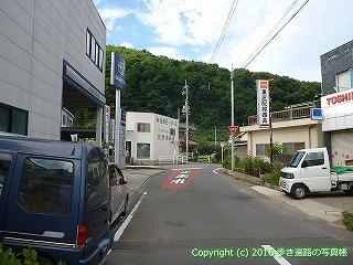 79-073香川県坂出市
